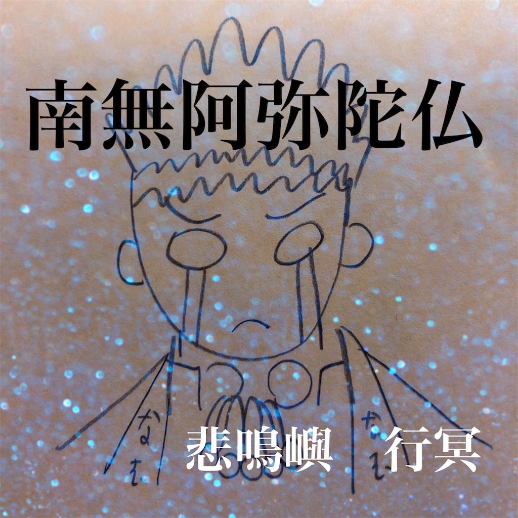 f:id:yukiyama91:20201203200317j:image