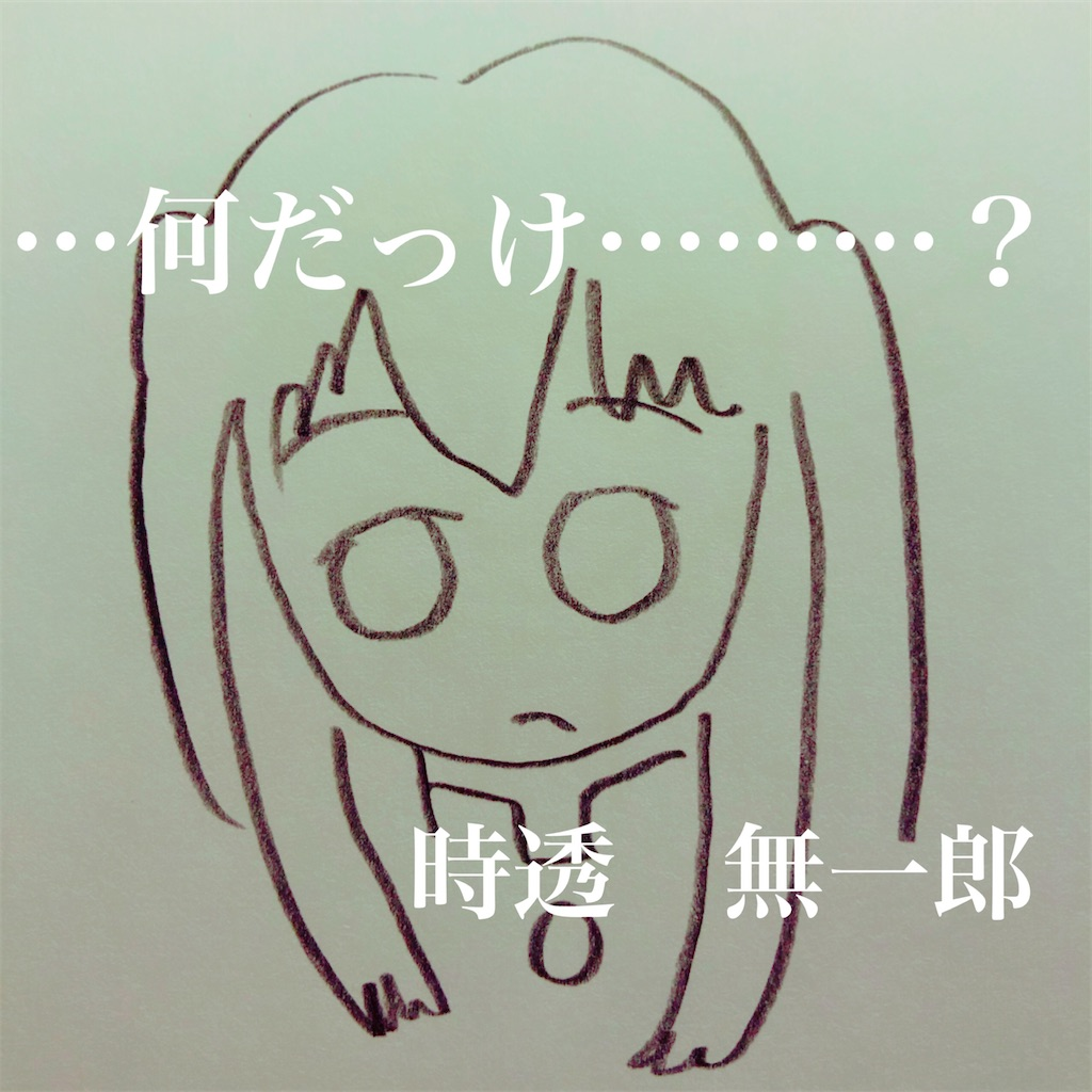 f:id:yukiyama91:20201203200342j:image