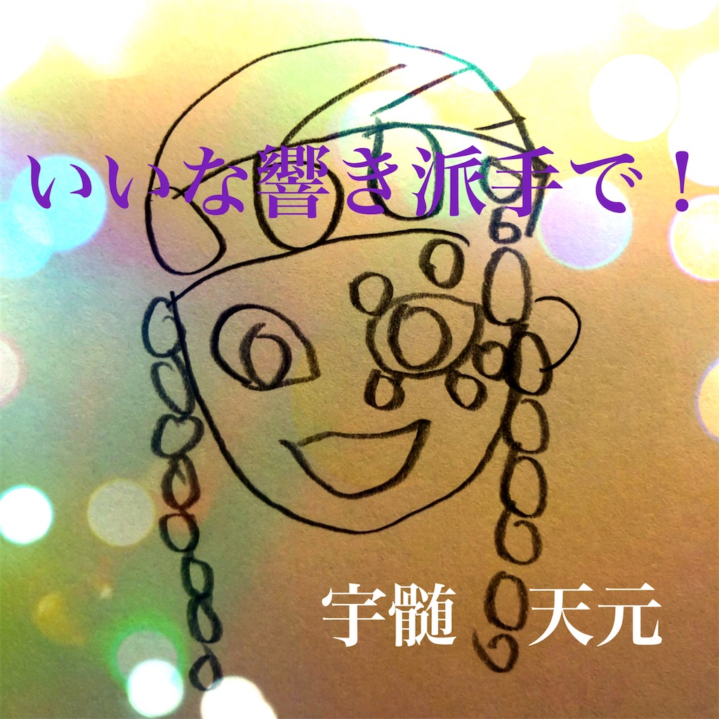 f:id:yukiyama91:20201203200357j:image