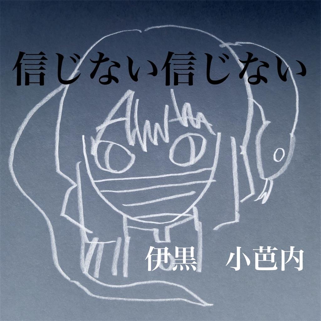 f:id:yukiyama91:20201203200451j:image