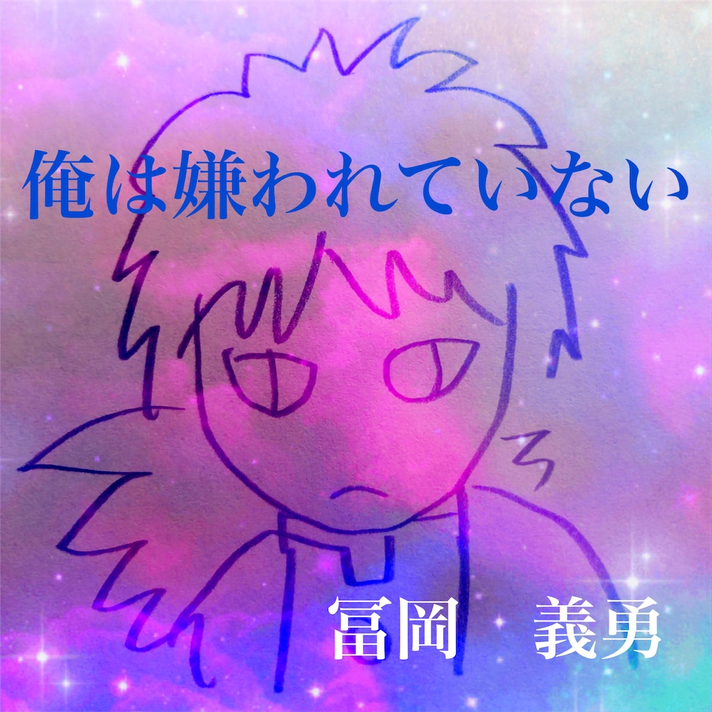 f:id:yukiyama91:20201203200506j:image