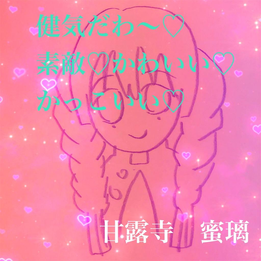 f:id:yukiyama91:20201203200553j:image
