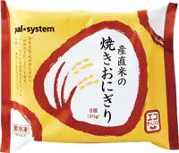 f:id:yukiyama91:20201204144708p:plain