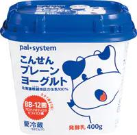 f:id:yukiyama91:20201204150825p:plain