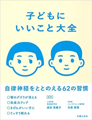 f:id:yukiyama91:20210224125221p:plain