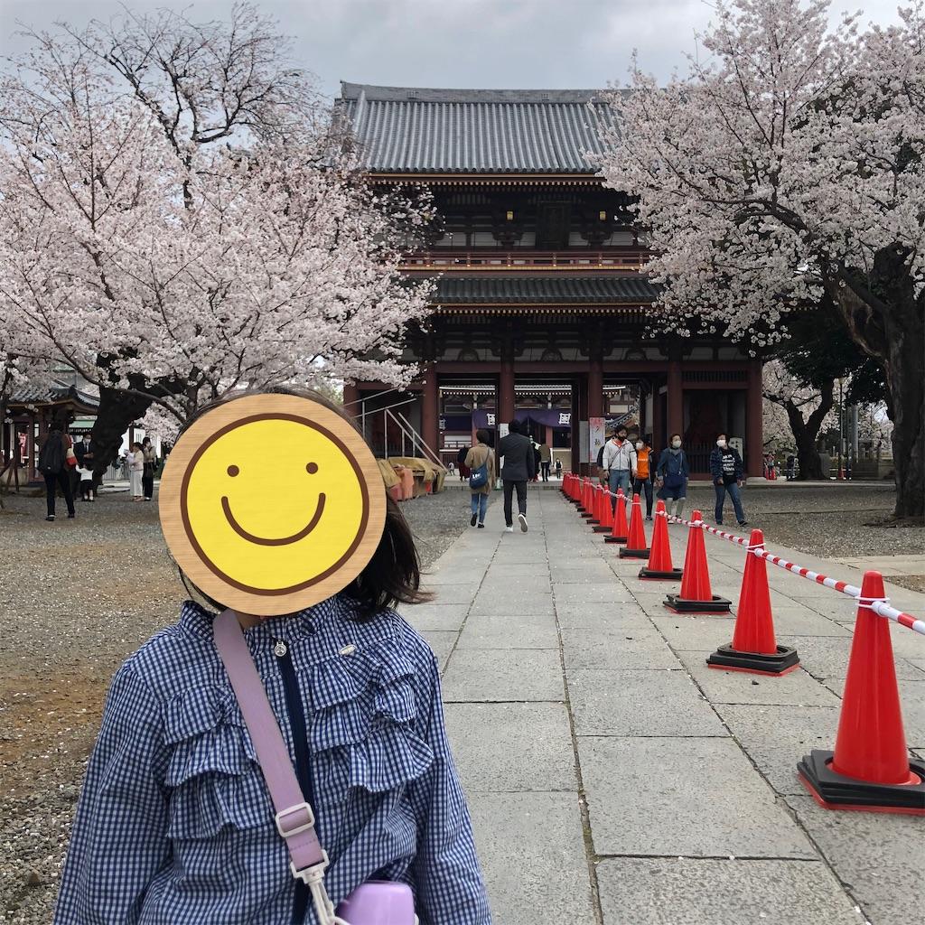 f:id:yukiyama91:20210329135659j:image