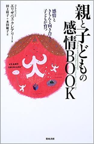 f:id:yukiyama91:20210402112623p:plain