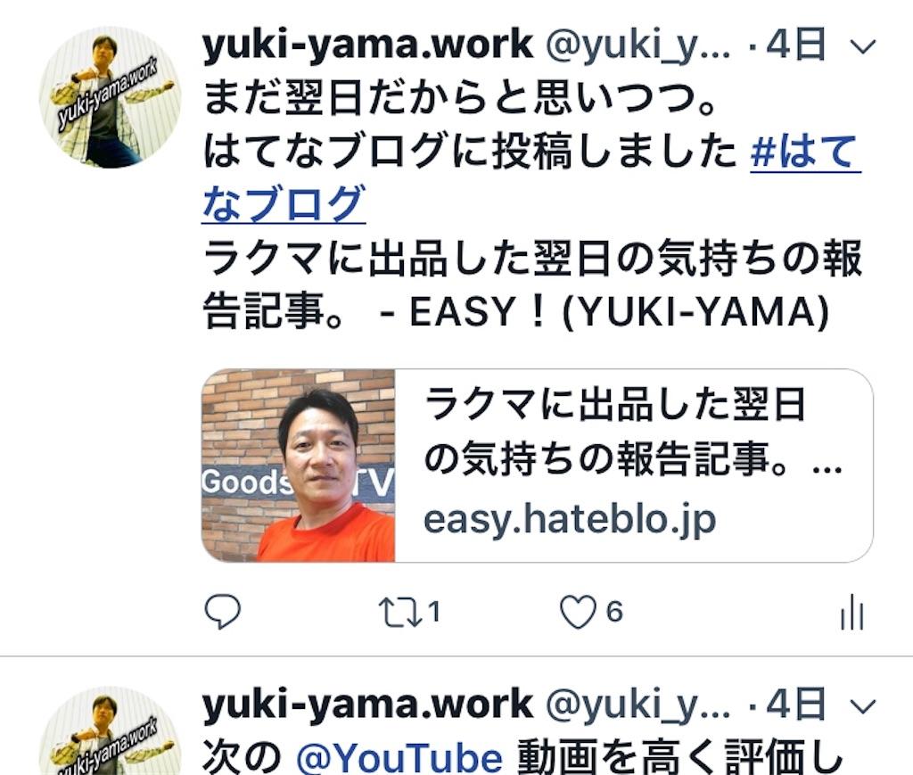 f:id:yukiyamakun:20180511073434j:image
