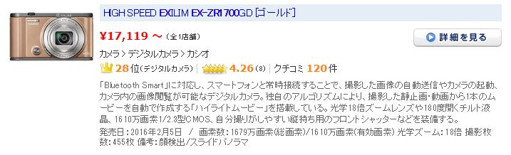 f:id:yukiyamakun:20180516080307j:plain