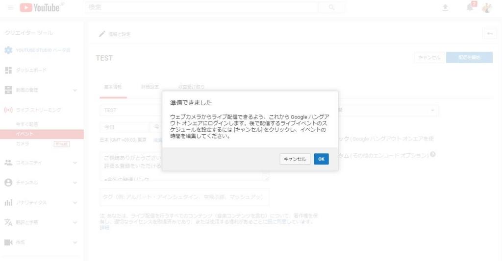 f:id:yukiyamakun:20180604074338j:plain