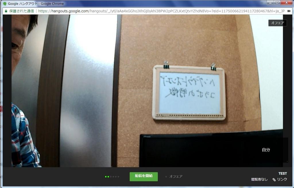 f:id:yukiyamakun:20180604074626j:plain