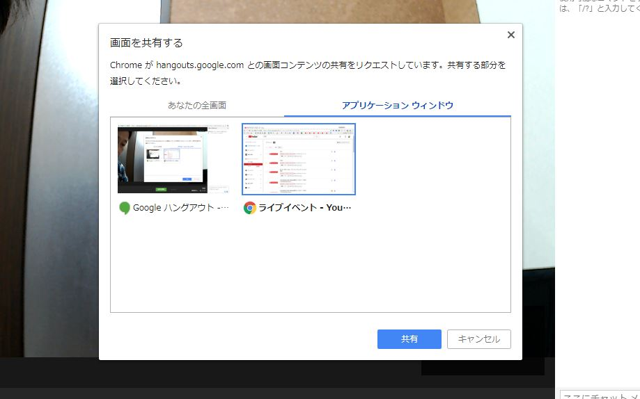 f:id:yukiyamakun:20180604075508j:plain