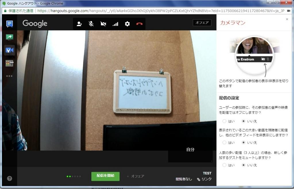 f:id:yukiyamakun:20180604075633j:plain