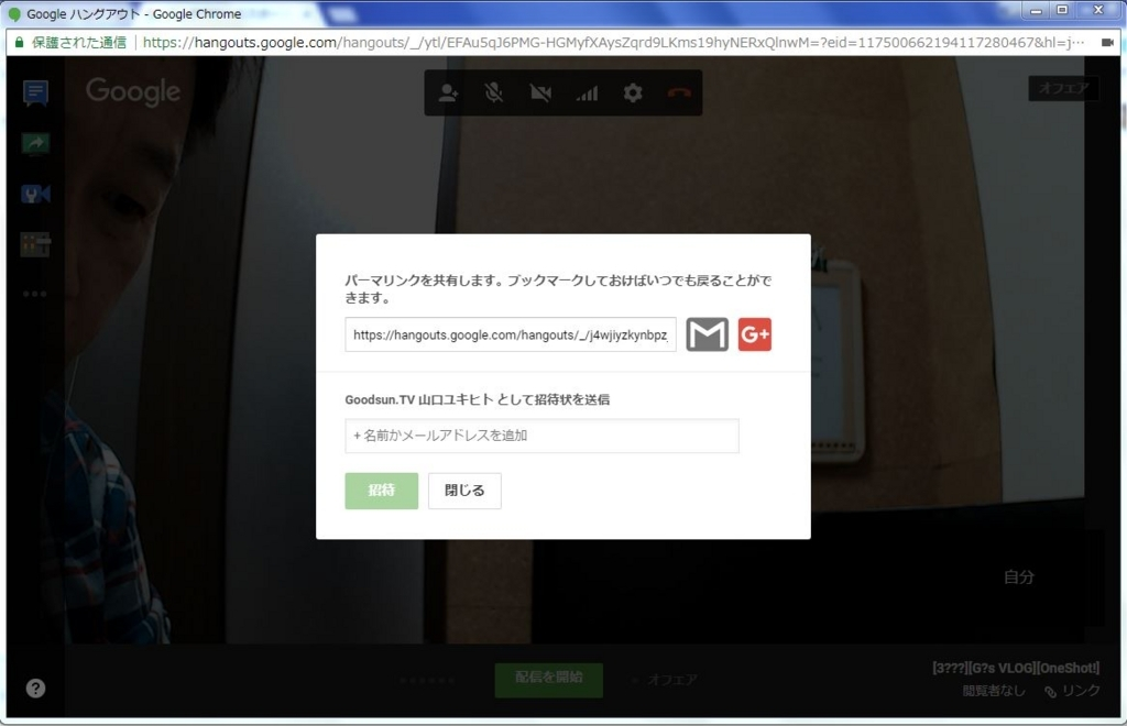 f:id:yukiyamakun:20180604080623j:plain
