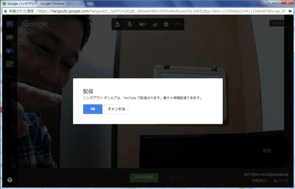 f:id:yukiyamakun:20180604081100j:plain