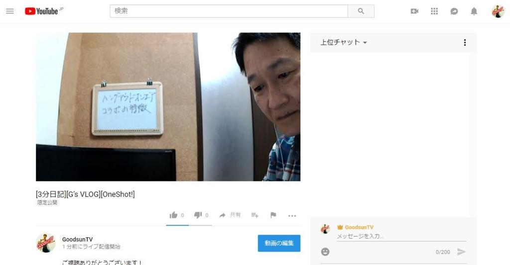 f:id:yukiyamakun:20180604081200j:plain
