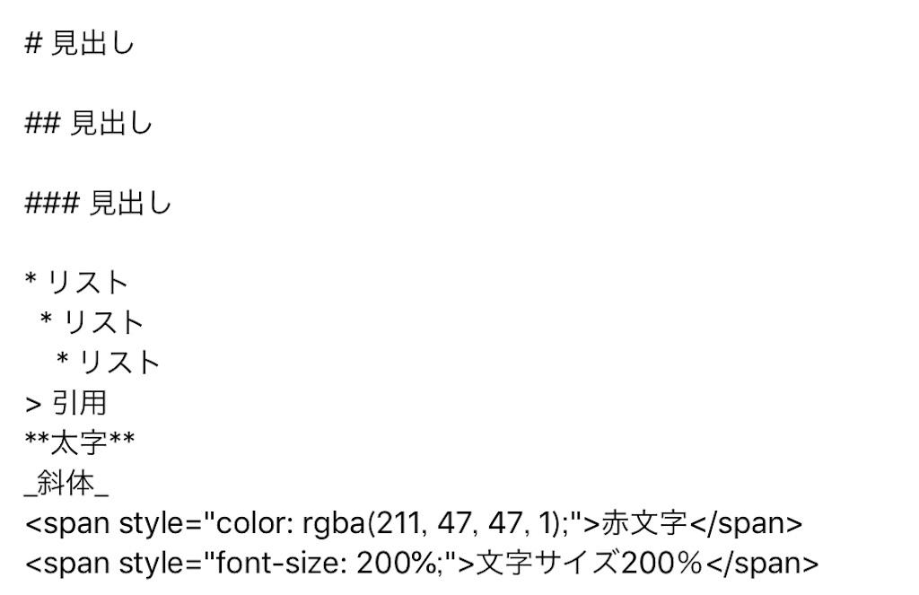 f:id:yukiyamakun:20180718080627j:image