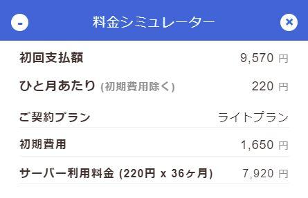 f:id:yukiyamakun:20210508105550j:plain