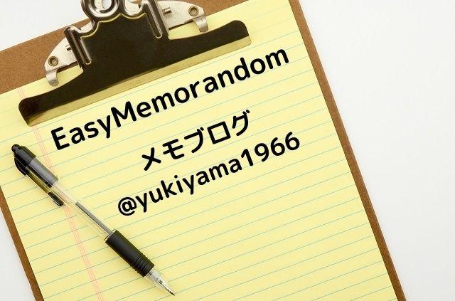 f:id:yukiyamakun:20210508133733j:plain