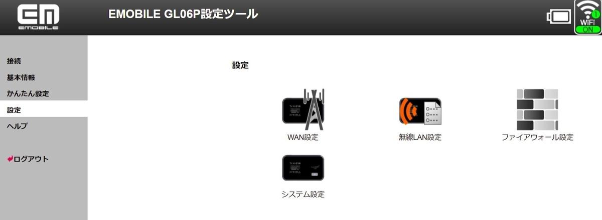 f:id:yukiyamakun:20210508164308j:plain