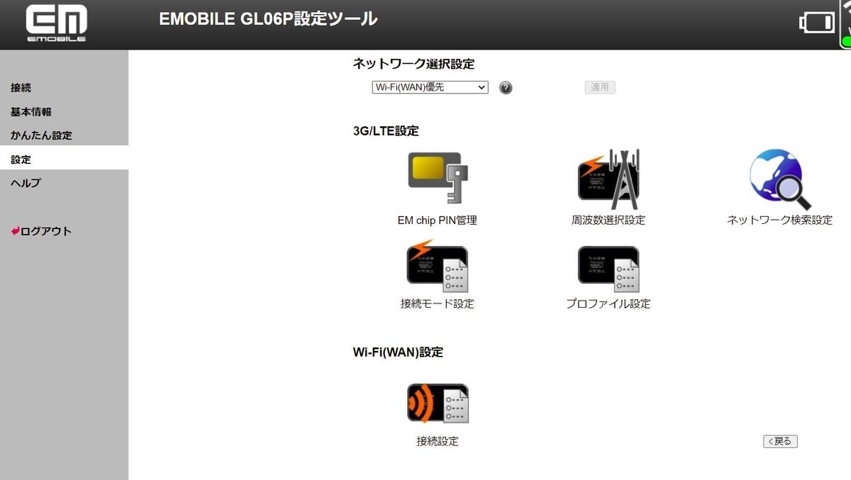 f:id:yukiyamakun:20210508164353j:plain