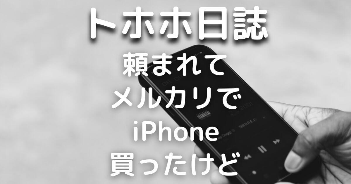 f:id:yukiyamakun:20210515225721j:plain