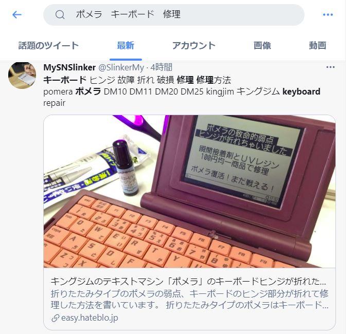 f:id:yukiyamakun:20210607124653j:plain