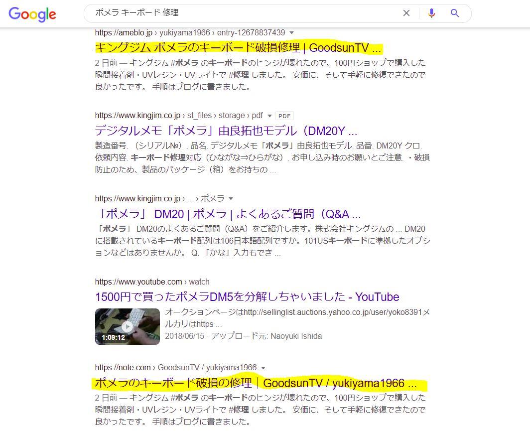 f:id:yukiyamakun:20210607124817j:plain