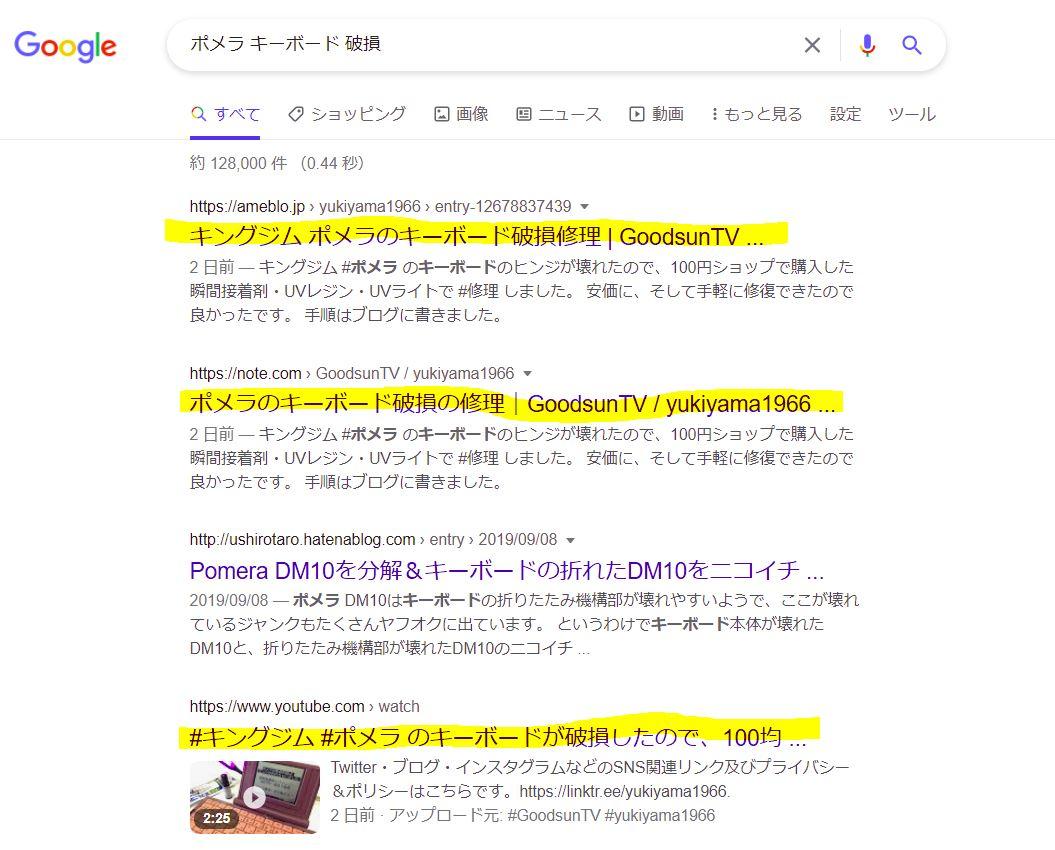 f:id:yukiyamakun:20210607124947j:plain