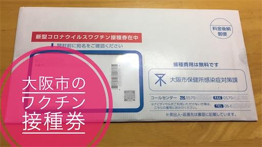 f:id:yukiyamakun:20210624073424j:image
