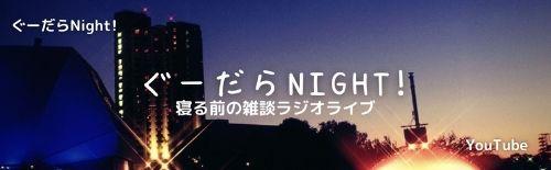 f:id:yukiyamakun:20210710170149j:plain