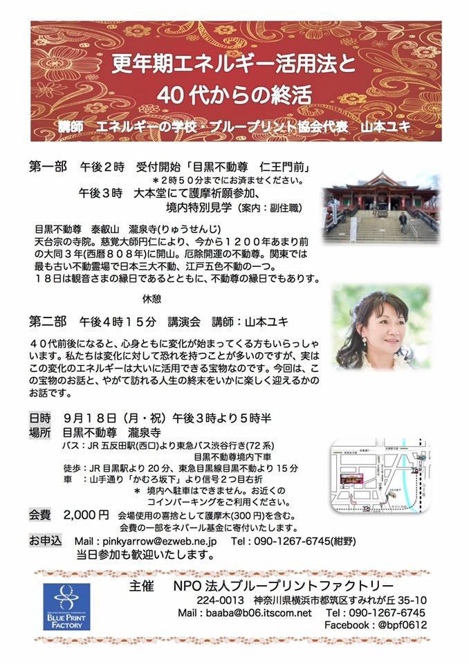 f:id:yukiyamamoto:20170823111416j:plain