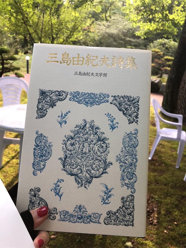 f:id:yukiyamamoto:20180815050930j:image