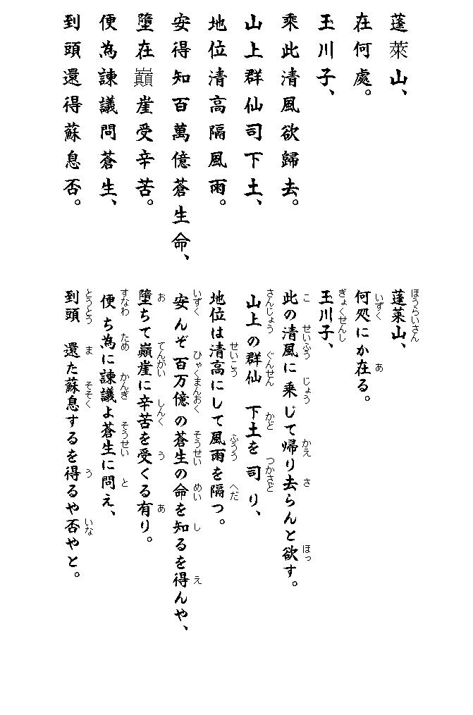 f:id:yukiyamamoto:20181219091401p:plain