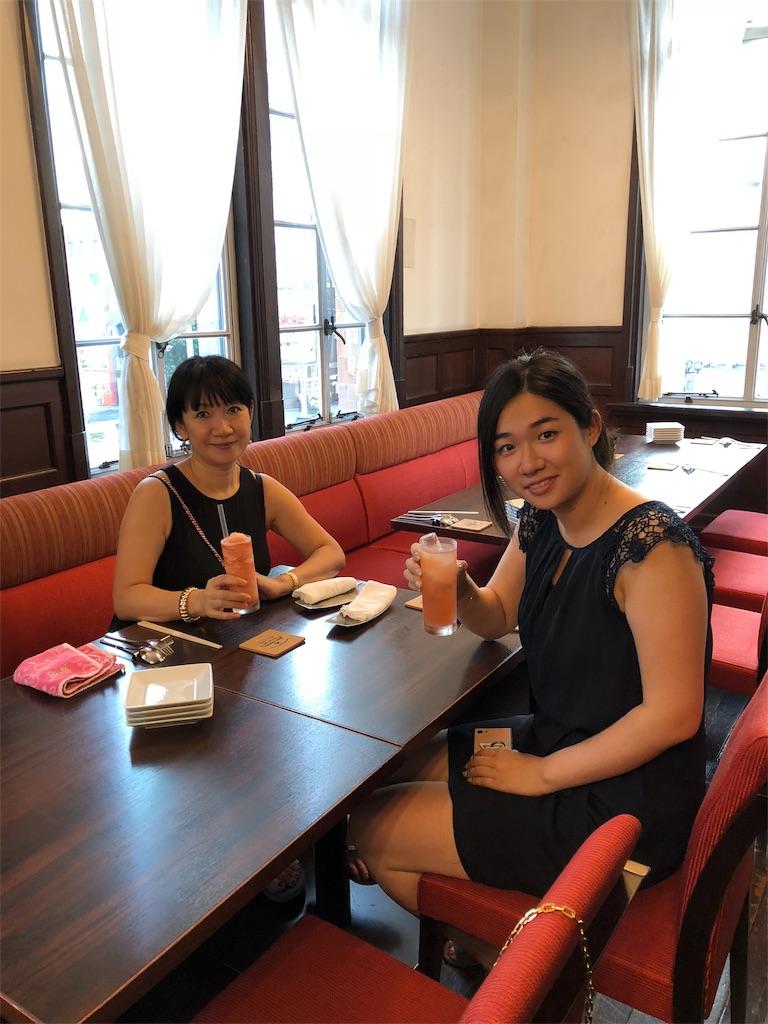 f:id:yukiyamamoto:20181231085539j:image