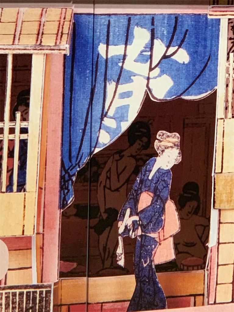 f:id:yukiyamamoto:20190202084205j:image