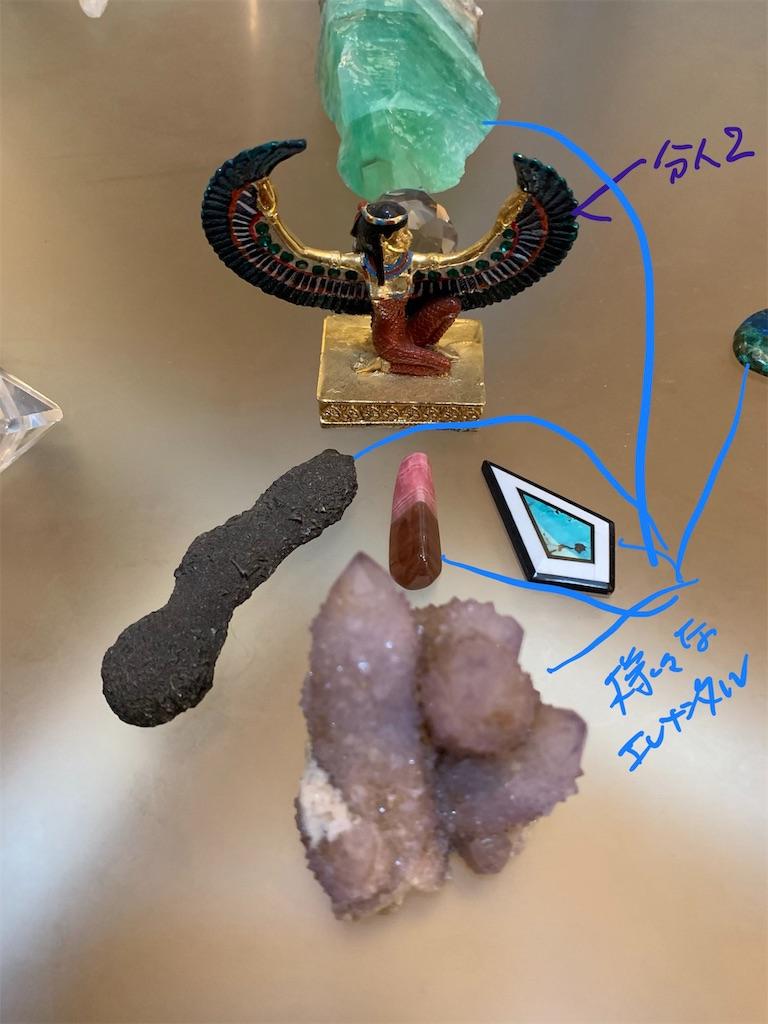 f:id:yukiyamamoto:20190717070526j:image