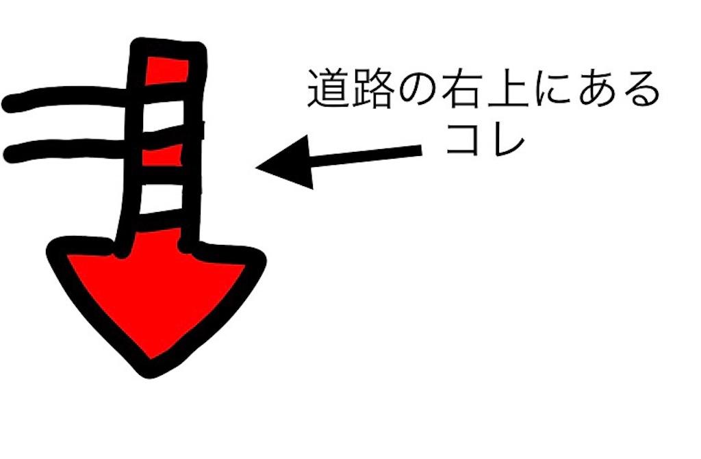 f:id:yukiyamanoboru:20201222135123j:image