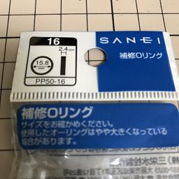 f:id:yukiyamax:20170409140653j:plain