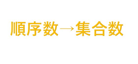 f:id:yukiyas777:20180824185511p:plain