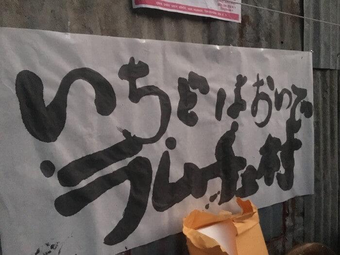 f:id:yukiyas777:20180901152000j:plain