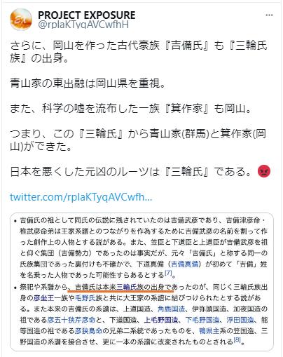 f:id:yukiyo444:20210322224558p:plain