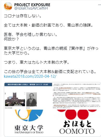 f:id:yukiyo444:20210322224726p:plain