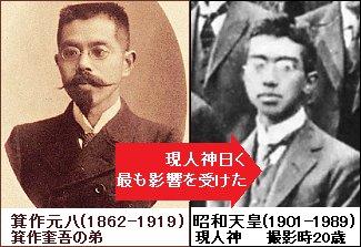 f:id:yukiyo444:20210323160821j:plain