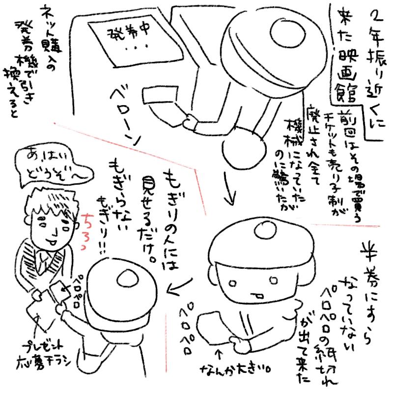 f:id:yukiyo_m:20160226172950p:plain