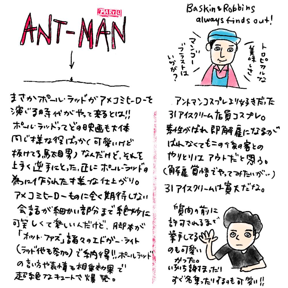 f:id:yukiyo_m:20160904173912p:plain