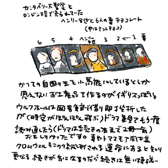 f:id:yukiyo_m:20160906172953p:plain