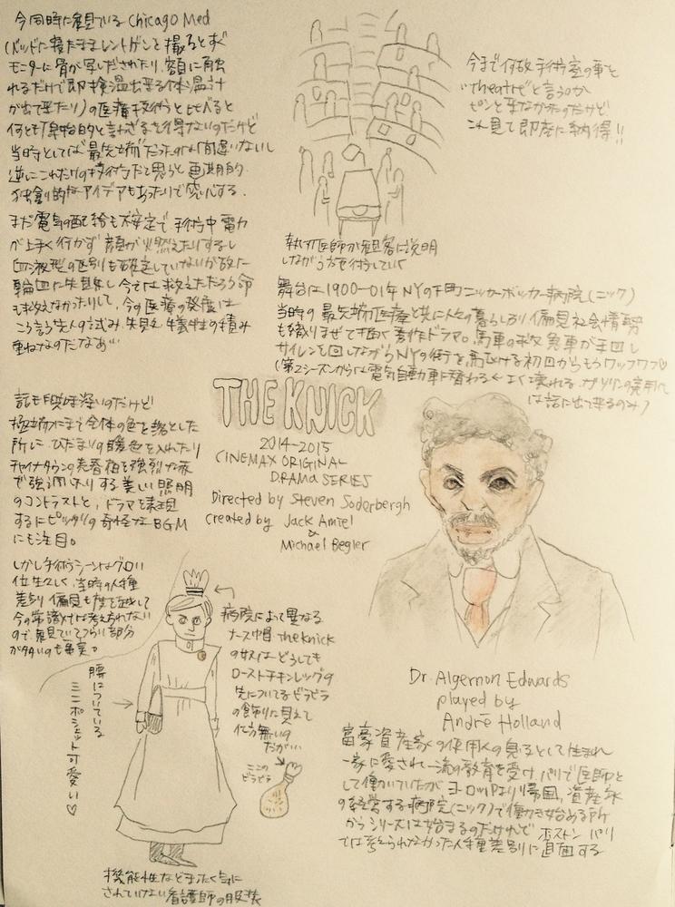 f:id:yukiyo_m:20200130105254j:plain