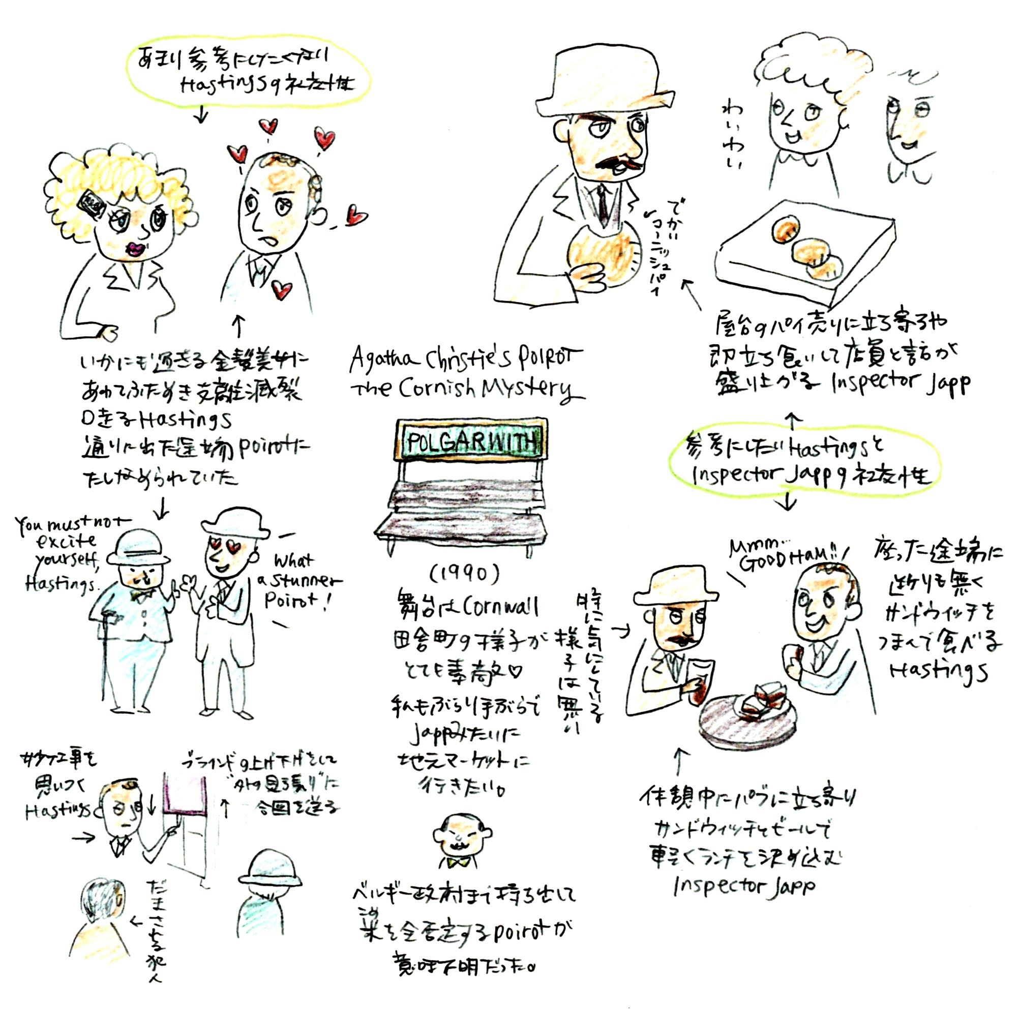 f:id:yukiyo_m:20201230154345j:plain