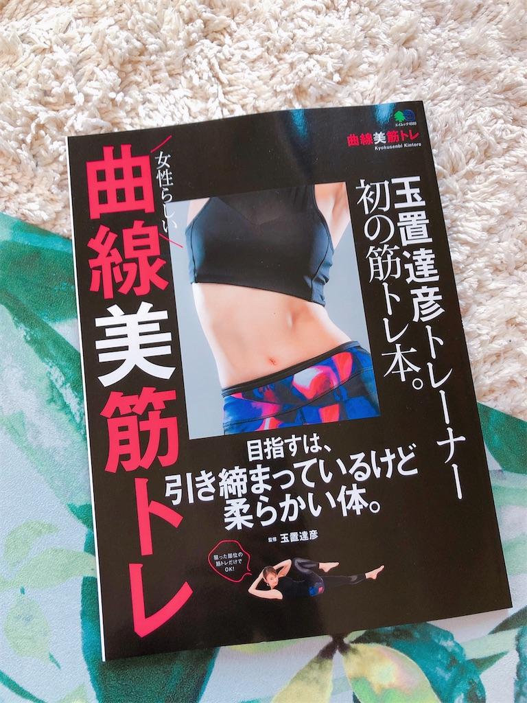 f:id:yukiyoga:20200414161009j:image